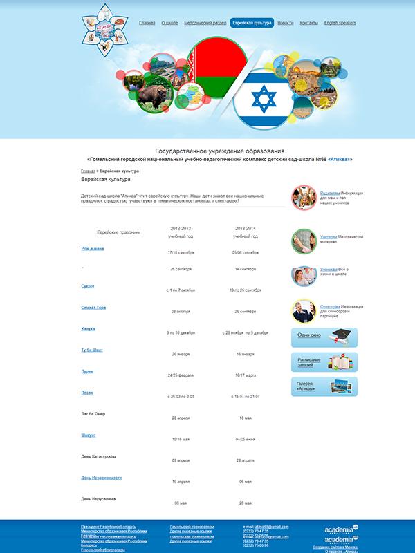 Разработка сайта студия веб дизайна