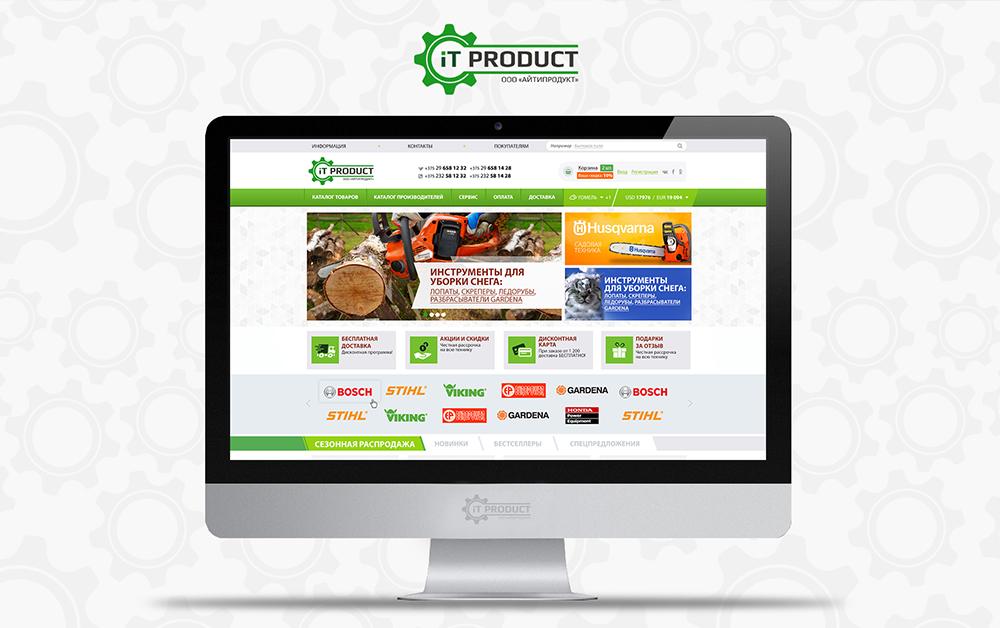 Интернет-магазин от веб-студии Академия