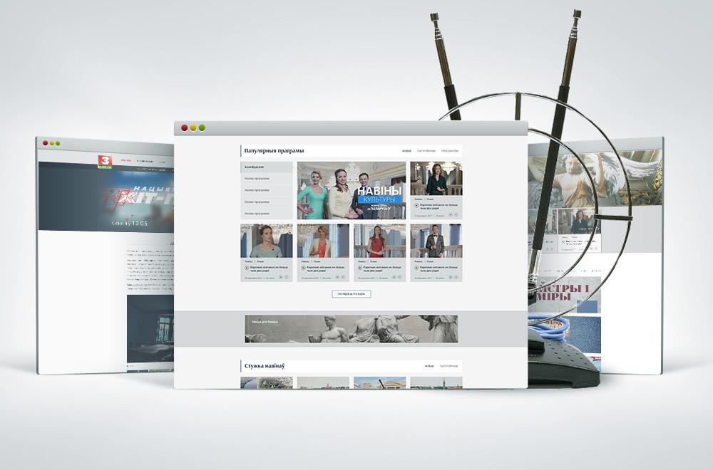 Разработка корпоративных сайтов в веб-студии